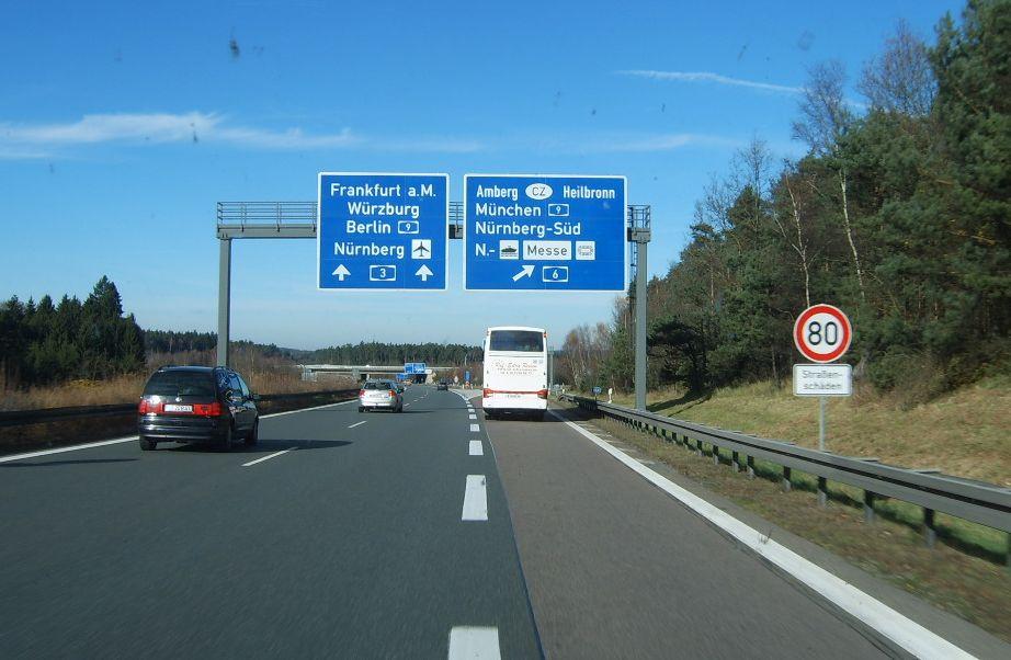Германия дорога