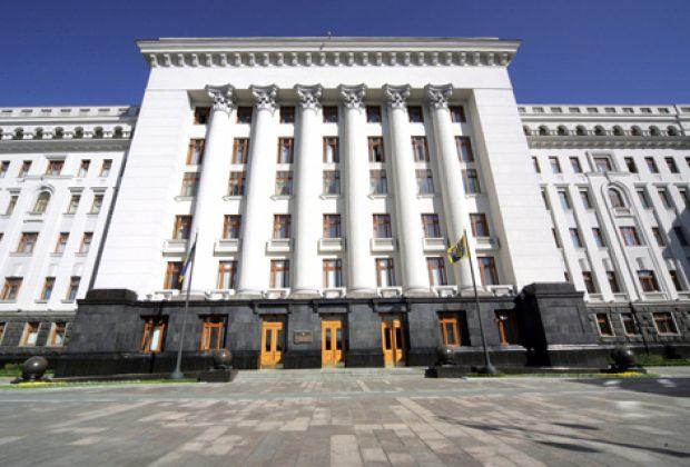 Перенесення Адміністрації Президента: у Зеленського пропонують побудувати новий урядовий квартал