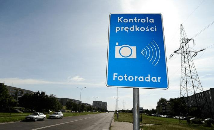 Польша радар