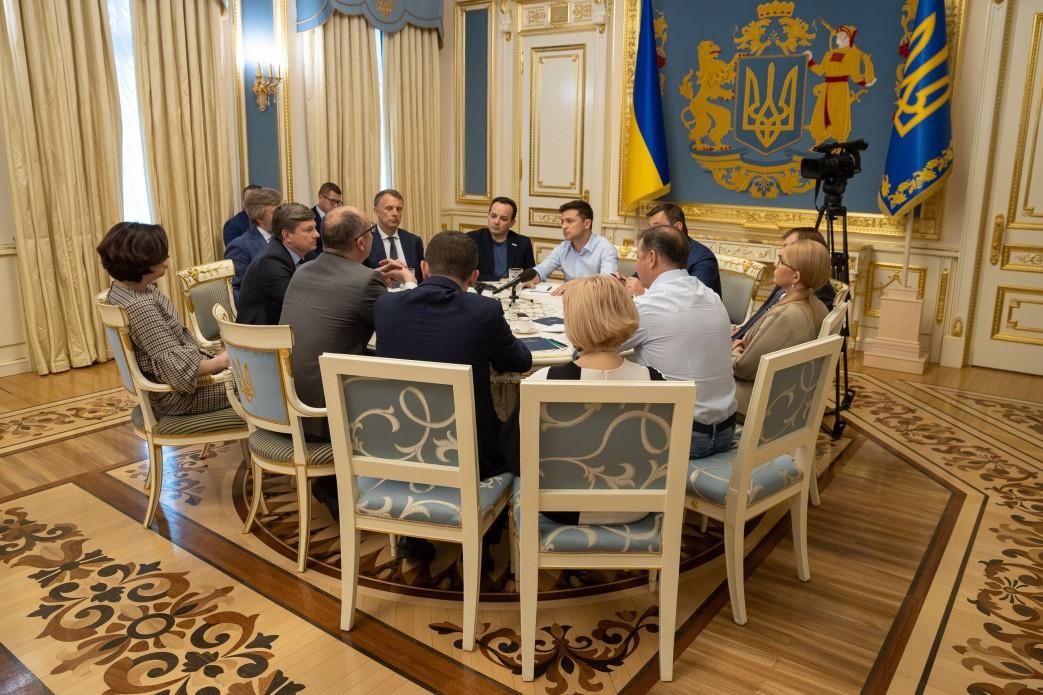 зустріч Зеленського з керівництвом Ради