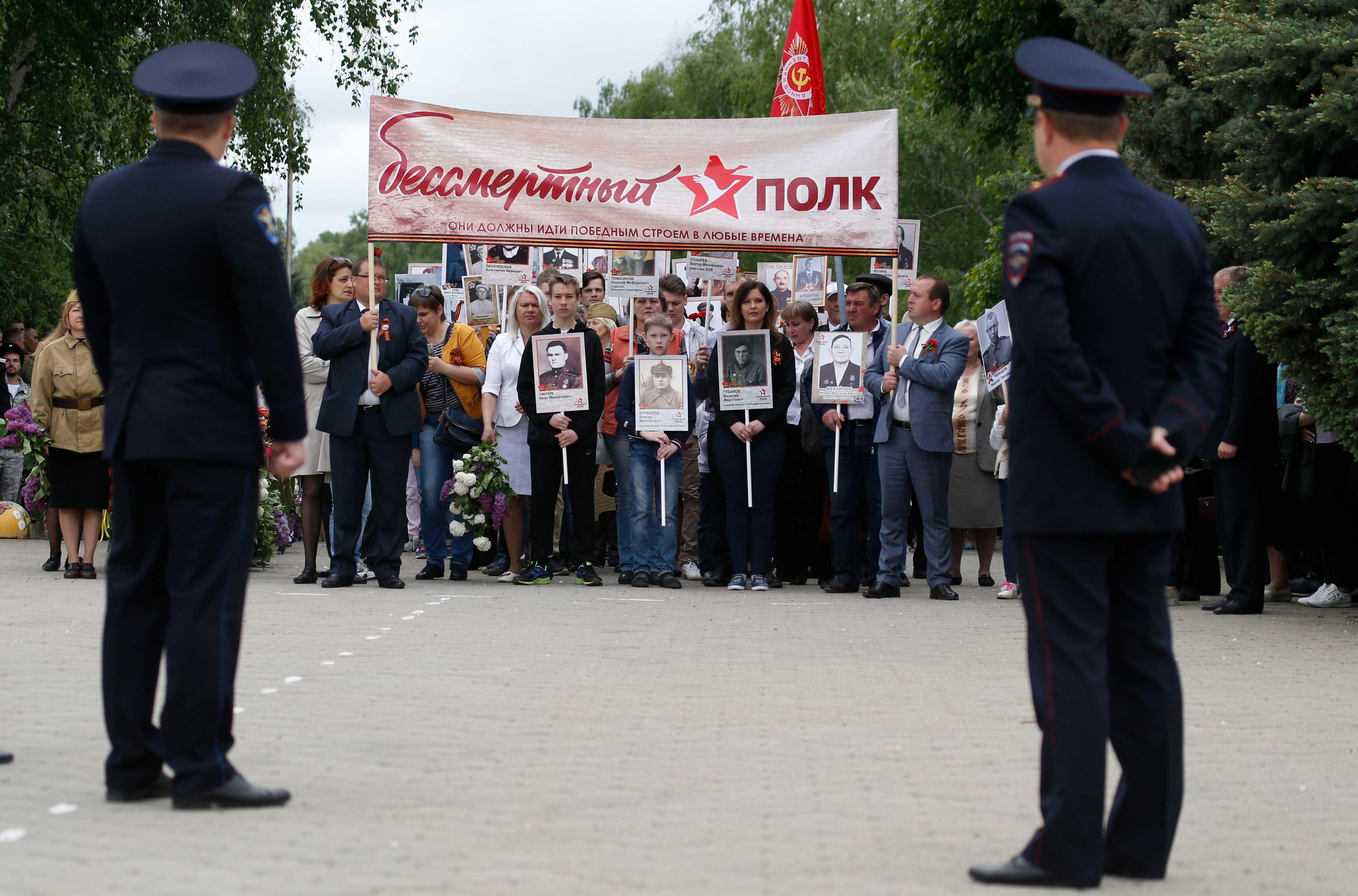 9 мая россия