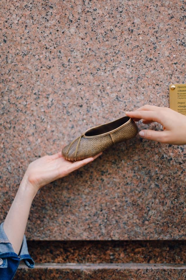 золота туфелька Сержа Лифаря