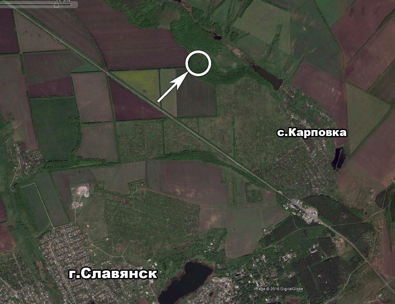 Місце падіння одного з Мі-24П