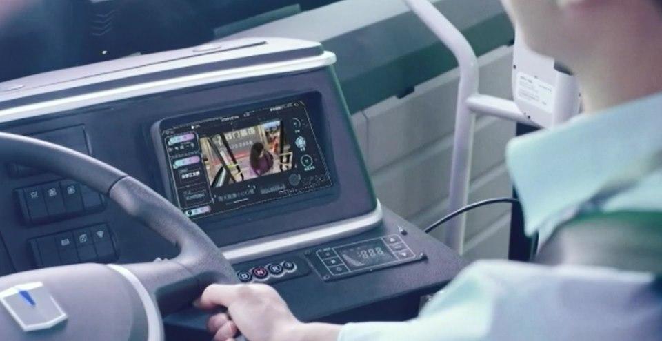 розумний автобус Китай