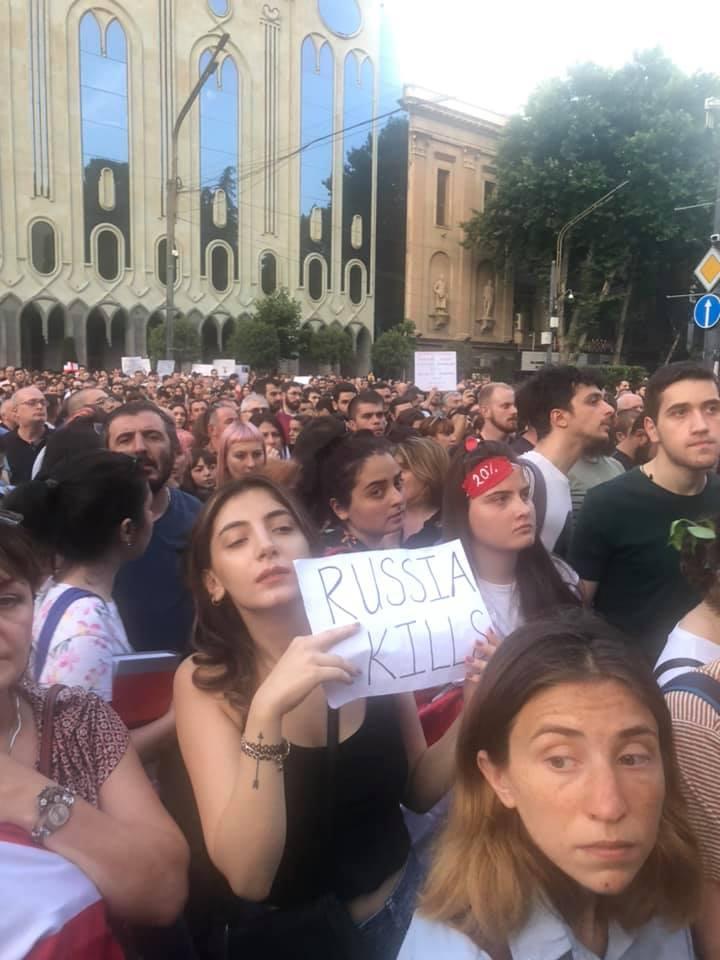 грузія протести тбілісі