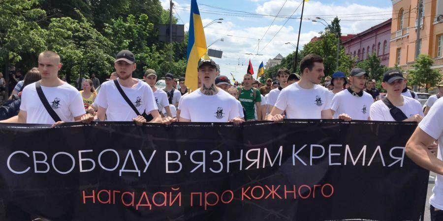 марш за звільнення політичних заручників Кремля