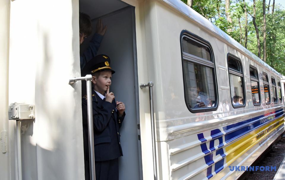 дитяча залізниця Київ