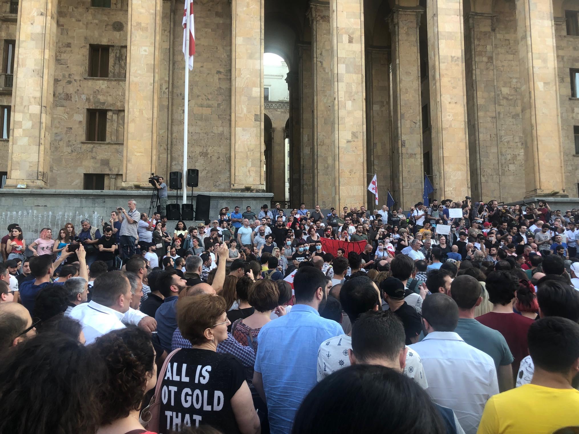 протести Грузія Тбілісі