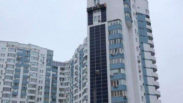 Многоквартирный дом в Киеве полностью переходит на альтернативную энергию