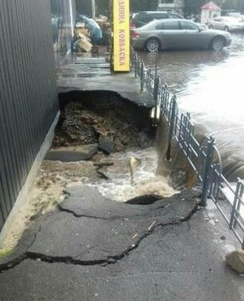 Київ злива