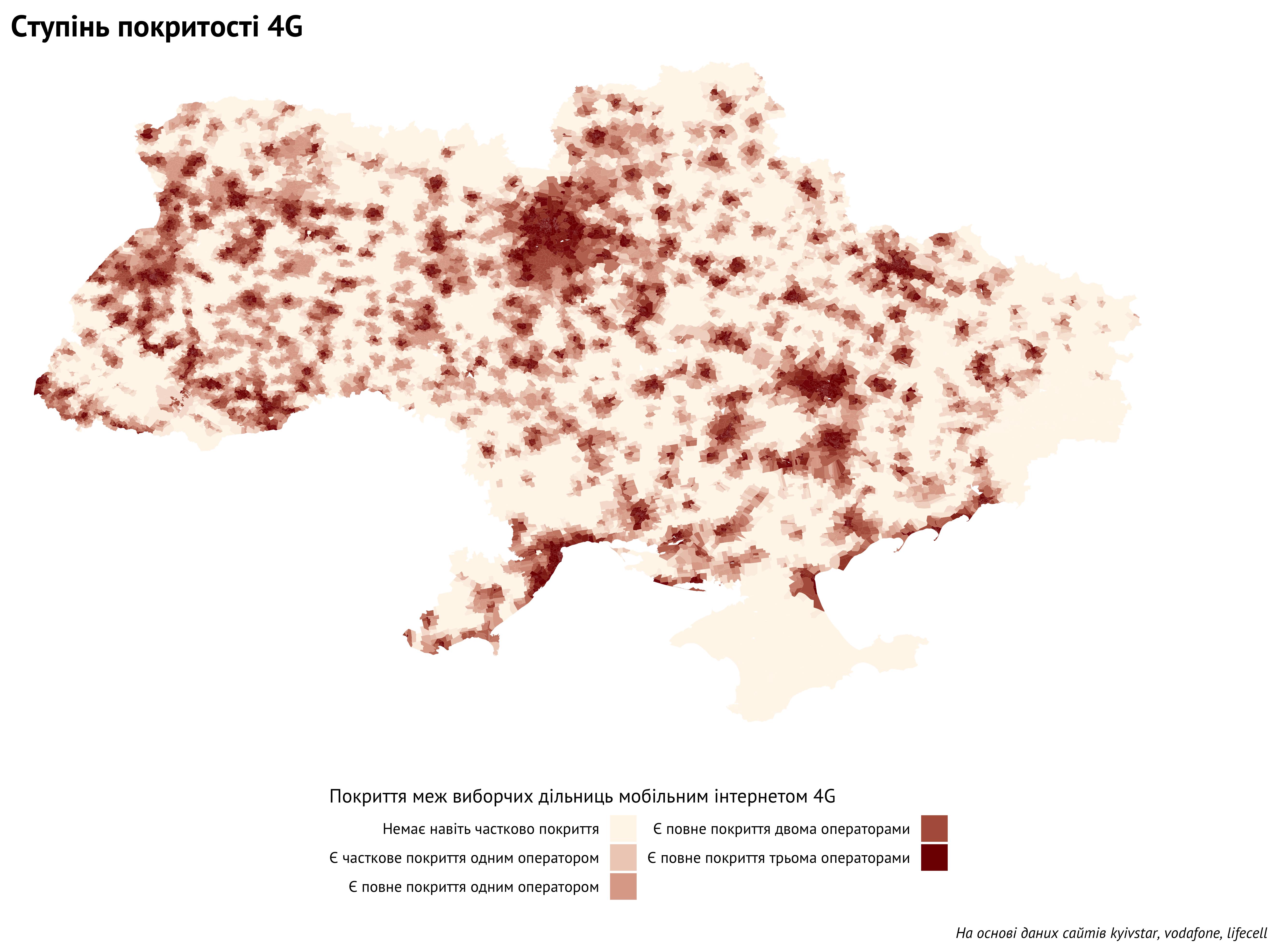 4G покриття в Україні і парламентські вибори 2019 дільниці
