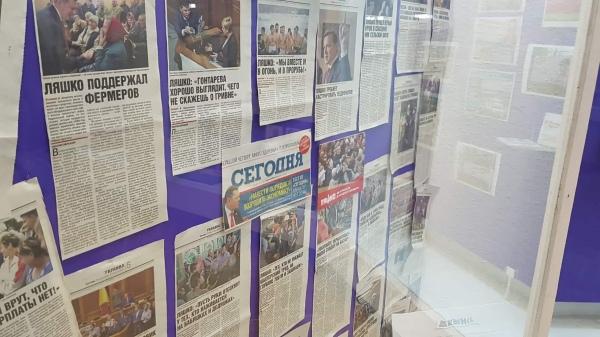 Музей виборчого трешу