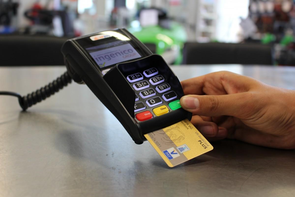 Безготівкові магазини
