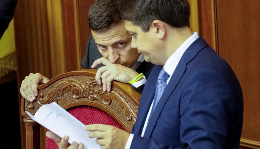 https://rubryka.com/wp-content/uploads/2019/08/2019-08-29T174816Z_1633008248_RC134CDDC3B0_RTRMADP_3_UKRAINE-PARLIAMENT-840x480-c-1.jpg