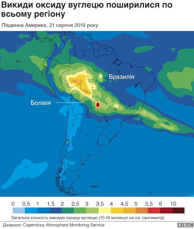 пожежи ліси амазонія