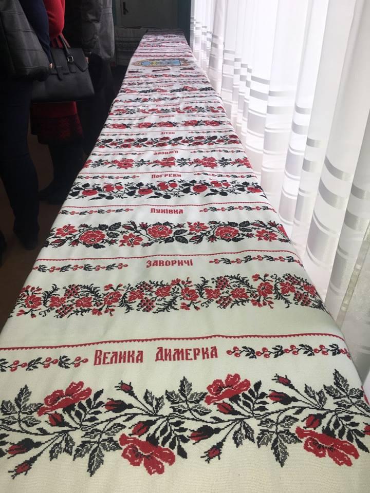 Найдовший рушник України вишили на Київщині