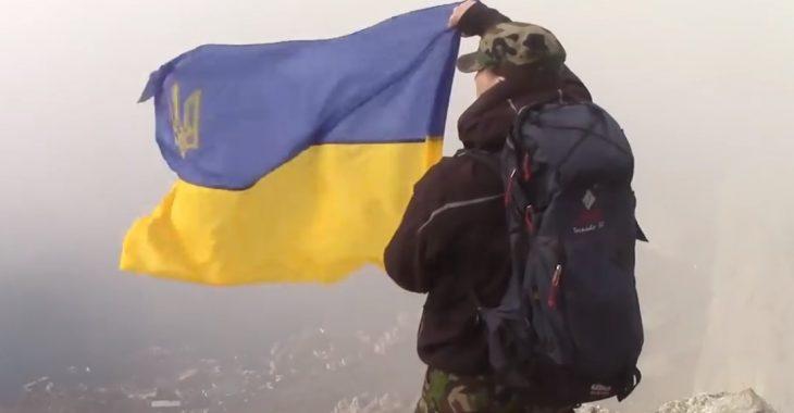 Прапор України Судак