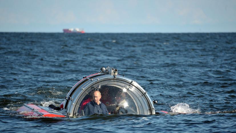 Путин в батискафе