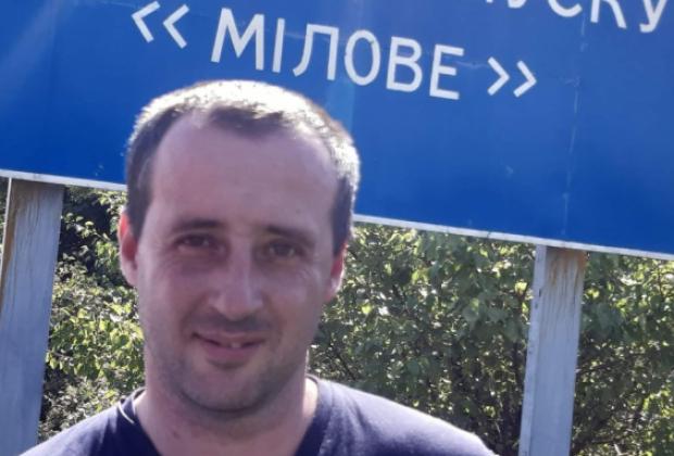 Картинки по запросу Володимира Присича