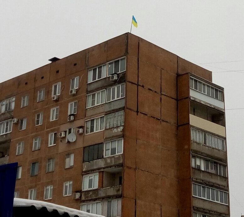 Прапор України на багатоповерхівці в окупованому Донецьку