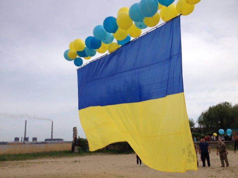 Прапор України над окупованою Горлівкою