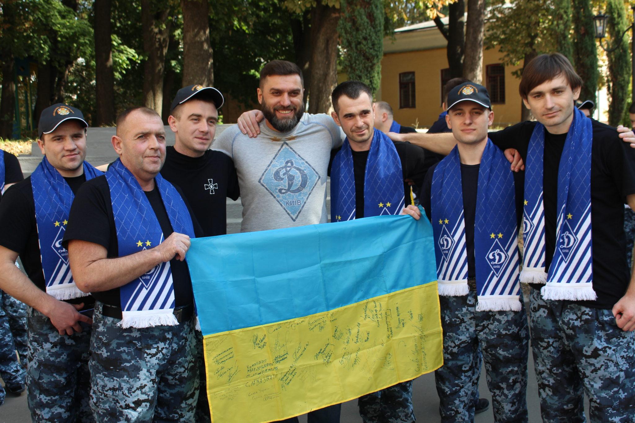 моряки Динамо