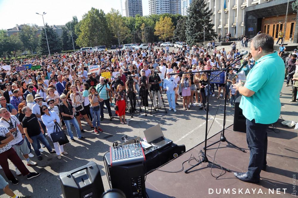 Ройтбурд Одеса