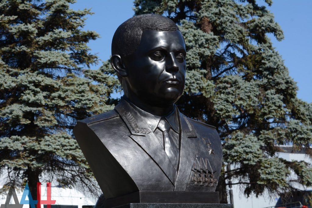 памятник Захарченко Донецк