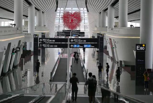 китай аеропорт