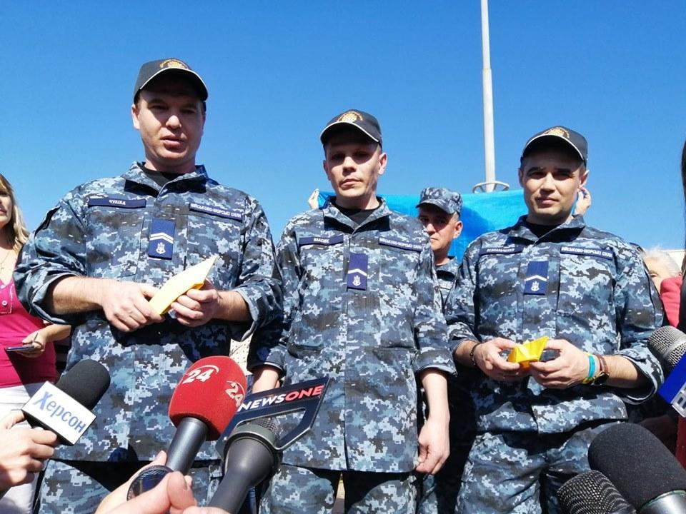 моряки херсон