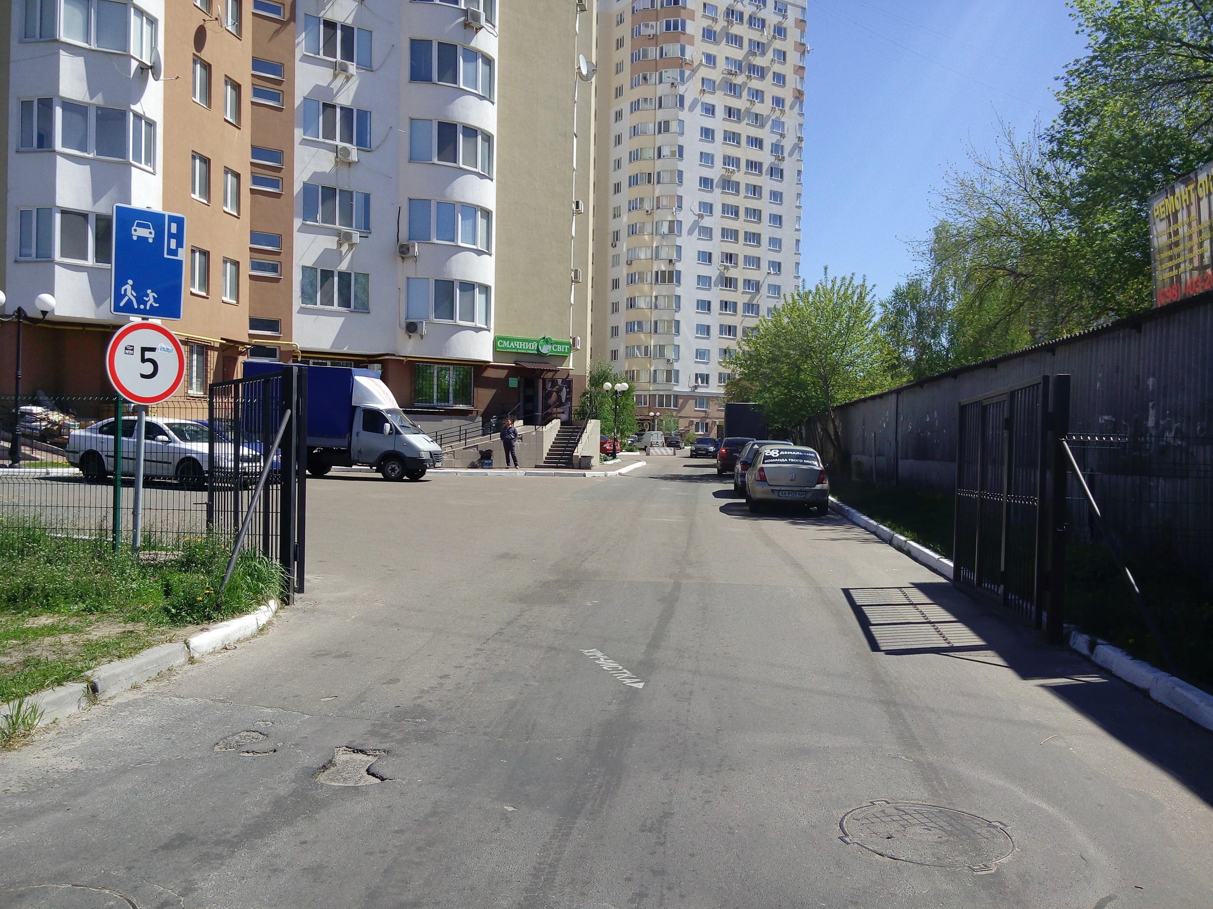Андрій Саук ОСББ