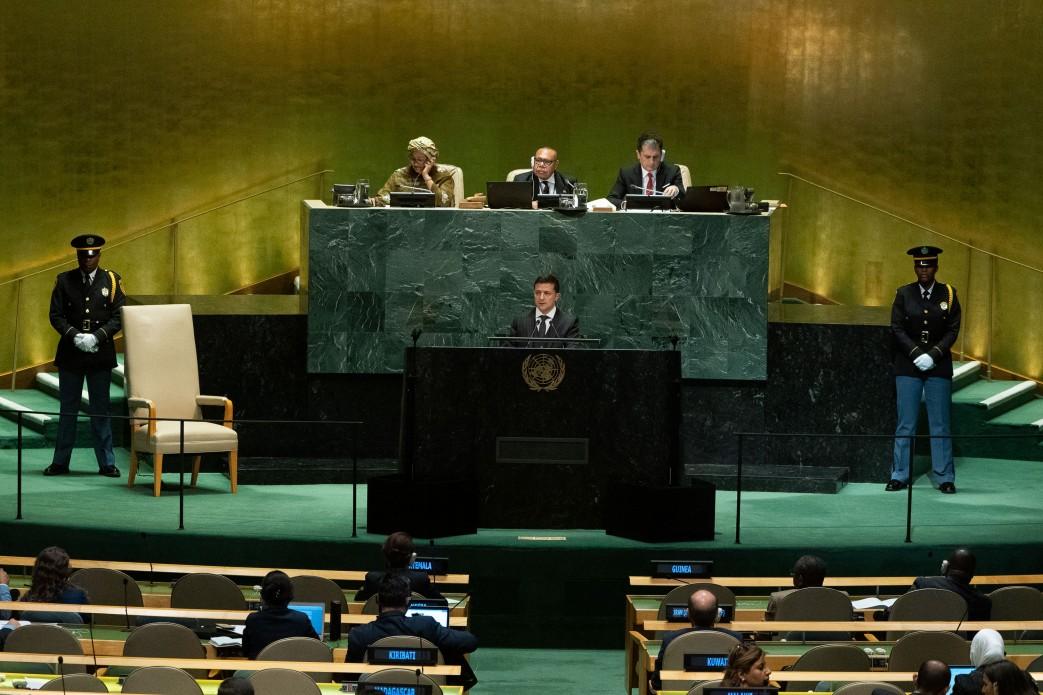Зеленський ООН