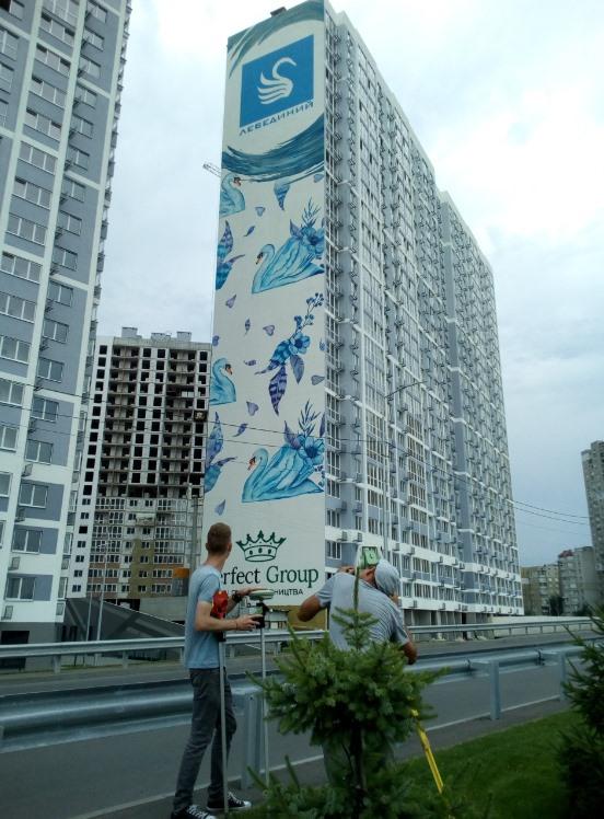 Рекордная стенопись: в Киеве появился самый высокий мурал в Европе