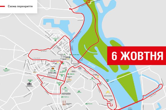 схема руху 6 жовтня