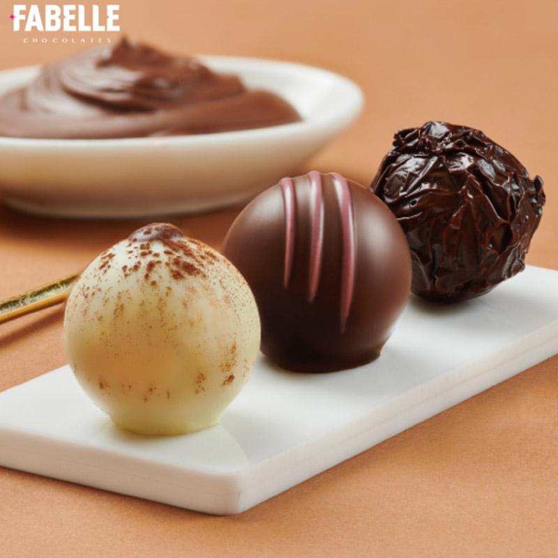 найдорожчі цукерки у світі