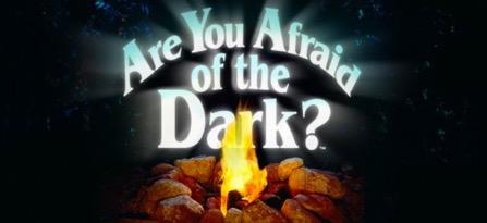 Чи боїшся ти темряви