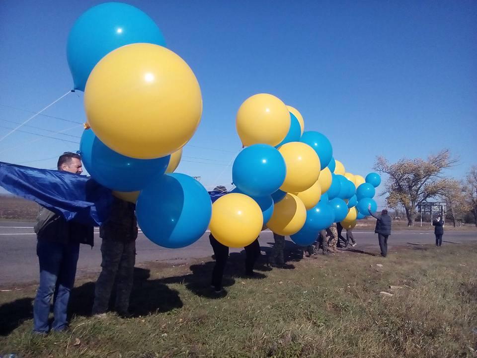 «Донецьк, зустрічай!»: над окупованим містом замайорів прапор України