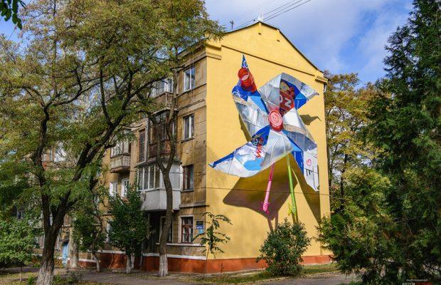 Испанский художник на Донбассе создал эко-мурал: фото