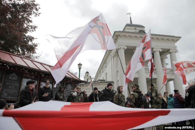 Мінськ протест проти РФ