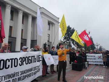 «Марш свободи» за легалізацію медичного канабісу