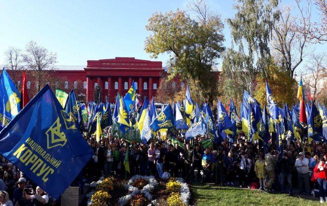 У Києві почався марш