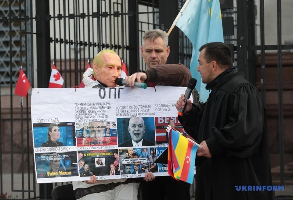 посольство РФ акція