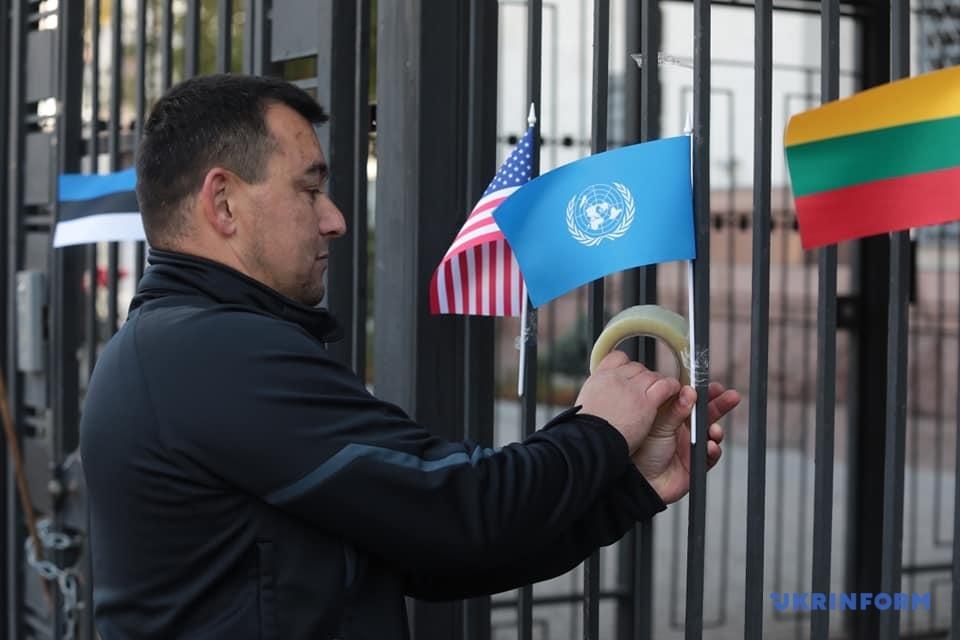 посольство РФ акція1