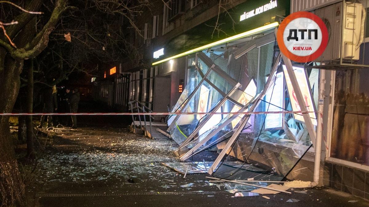 Ощадбанк вибух Київ