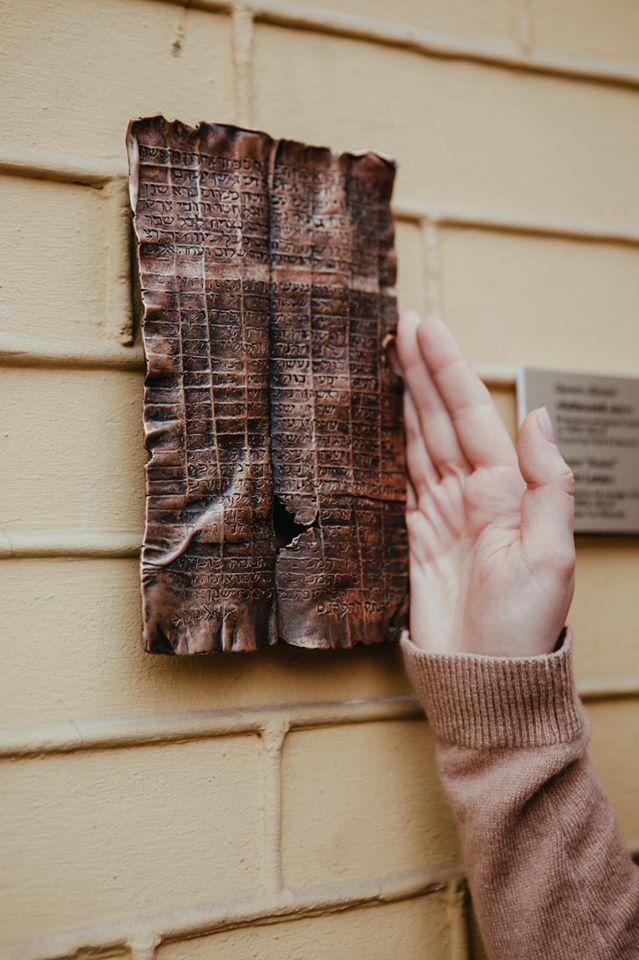 Шукай Київський лист