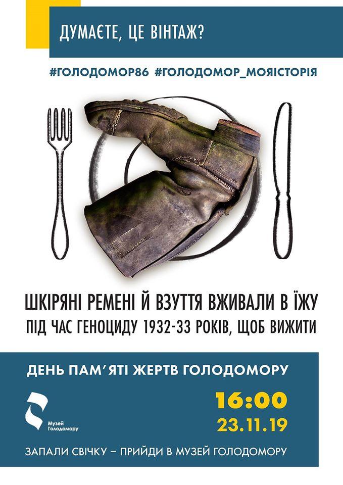 чим харчувались українці в Голодомор, щоб вижити