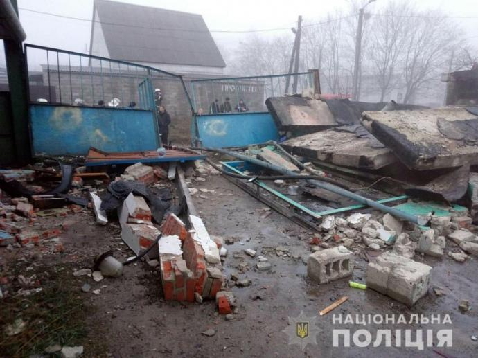 вибух Харків