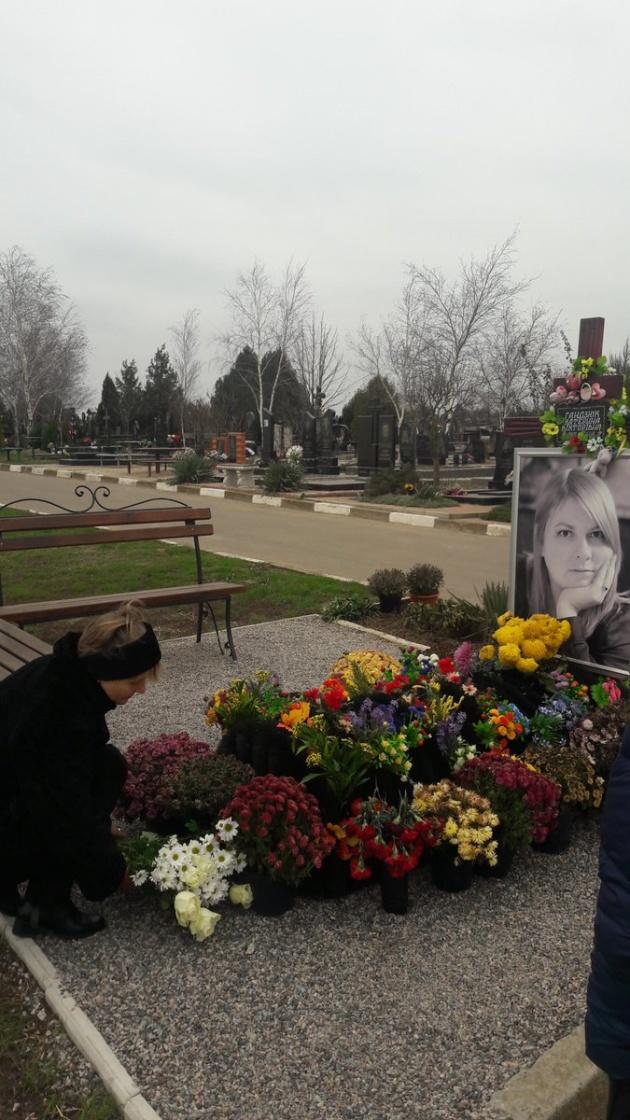 посол Німеччини вшанувала пам'ять Гандзюк