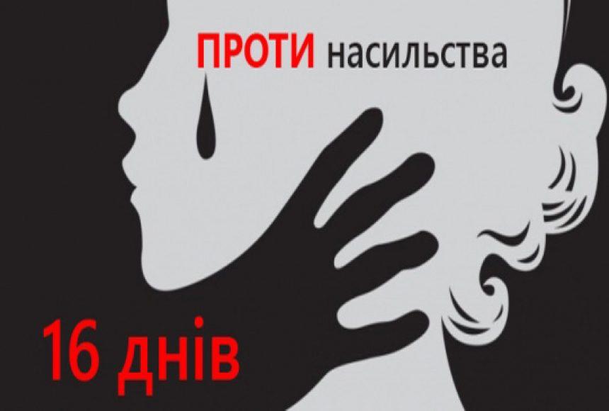 https://rubryka.com/wp-content/uploads/2019/11/26-860x580-c-1.jpg