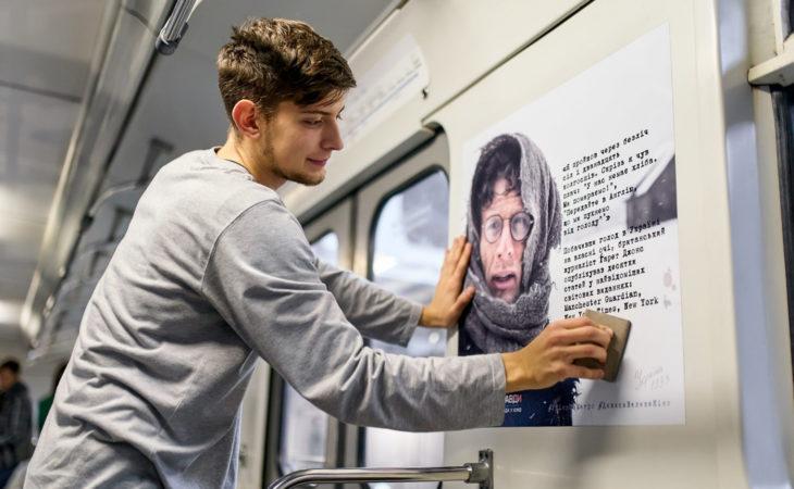 У Києві їздитиме поїзд метро, присвячений історії Гарета Джонса